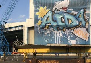 On  At  Pm One Of The Best Kept Secrets Of The Meyer Shipyard In Papenburg Was Lifted A Spectacular Graffiti Surprise Revealed The Name